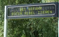 Schleuse Gimritz VII
