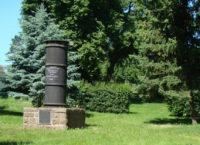 Dampfmaschinenzylinder, Denkmal.